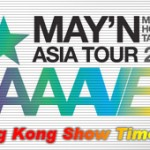 May'n BIG☆WAAAAAVE!! Asia Tour 2010 in Hong Kong詳細資料公報
