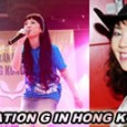 得知「GENERATION G IN HONG KONG L […]
