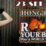 「May'n WORLD TOUR 2012 ROCK YOUR BEATS IN HONG KONG」詳細公報