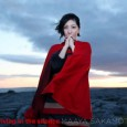 Driving in the silence /坂本真綾 編 […]
